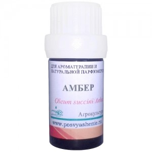 Амбер (Oleum Succini / Anbar)