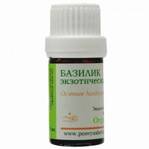 Базилик экзотический (Ocimum basilicum) хемотип метилхавикол organic