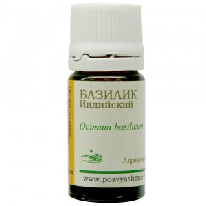 Базилик Индийский (Ocimum basilicum) хемотип метилциннамат