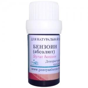 Бензоин (Styrax benzoin) абсолют