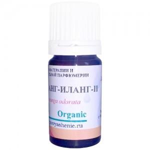 Иланг-иланг II (Cananga odorata) organic
