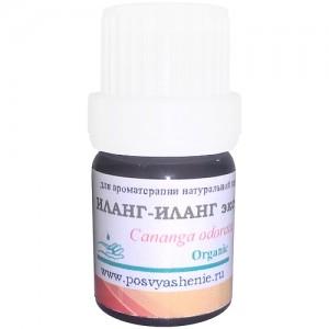 Иланг-иланг экстра (коморский) (Cananga odorata) organic
