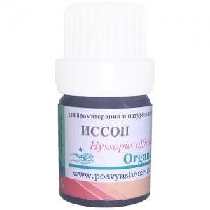 Иссоп (Hyssopus officinalis) organic