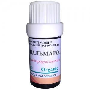 Пальмароза (Cymbopogon martini) organic