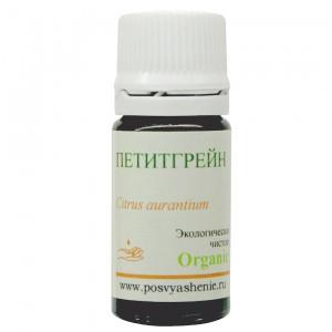Петитгрейн (Citrus aurantium) organic
