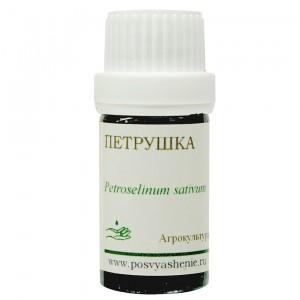 Петрушка (Petroselinum sativum)