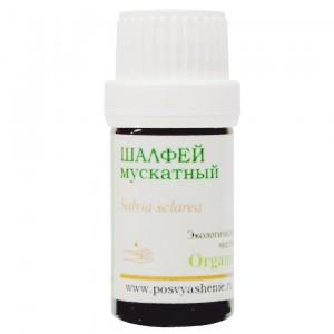 Шалфей мускатный (Salvia sclarea) organic