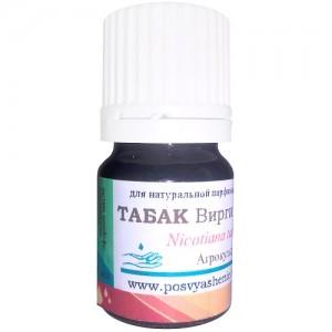 Табак вирджинский (Nicotiana tabacum) абсолют.