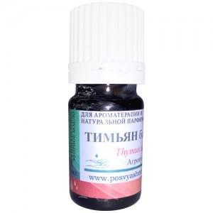 Тимьян борнеольный (Thymus satureioides)