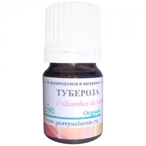 Тубероза (Polianthes tuberosa) organic