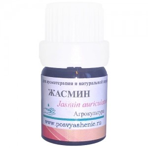 Жасмин аурикулатум (RUH JUHI) Jasmin auriculatum
