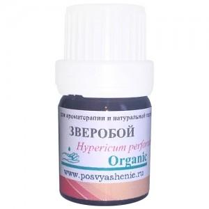 Зверобой (Hypericum perforatum) organic