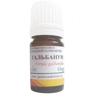Гальбанум (Ferula galbaniflua) organic