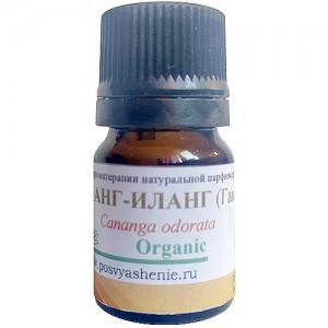 Иланг-иланг (Гана) (Cananga odorata) organic