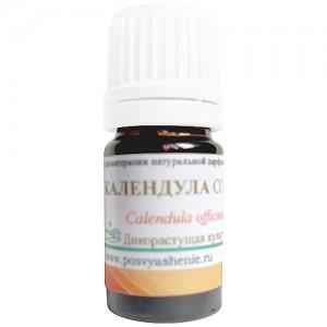 Календула CO2 (25% разведение в аргановом масле) Calendula officinalis