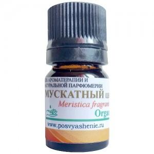 Мускатный цвет (Мацис) CO2 (Myristica fragrans) organic