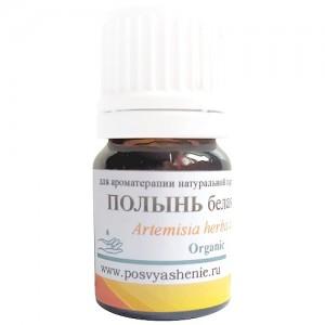 Полынь белая (Artemisia herba alba) organic
