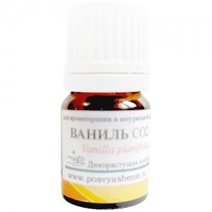 Ваниль CO2 (Vanilla planifolia)