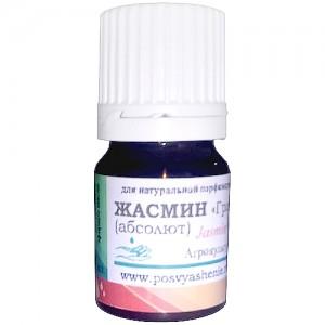 Жасмин (Jasminum grandiflorum) (абсолют)